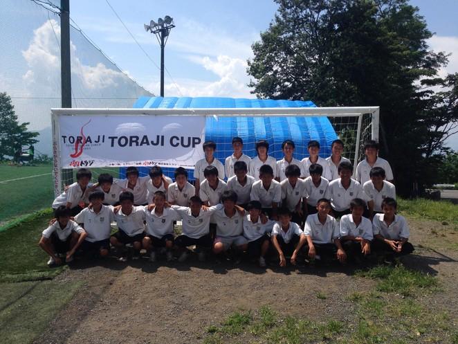 『TORAJI CUP 2014 U-15』結果