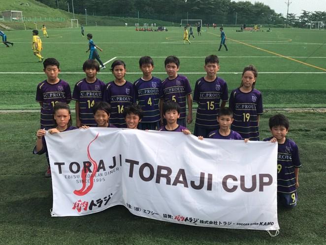 TORAJI CUP2017〜U-12&U-11〜 試合結果