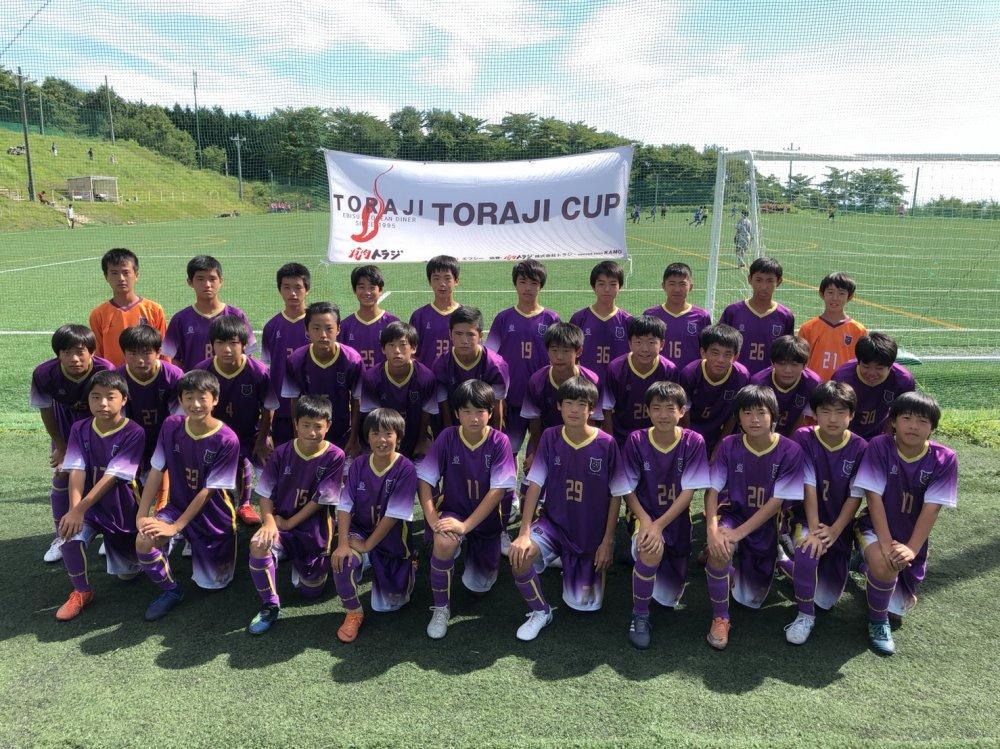 2018年度 TORAJI CUP U−14大会試合結果