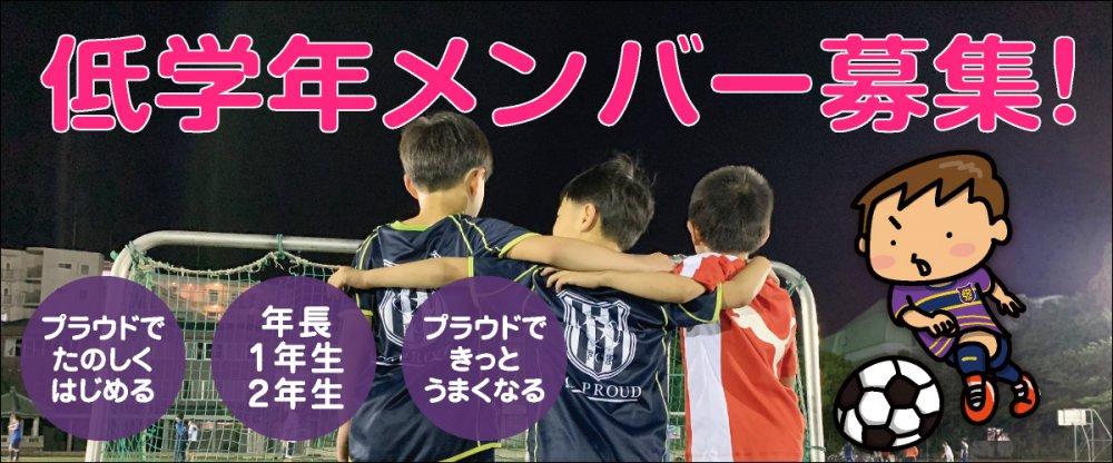 【年長さん,小学1,2年生】 練習会日程