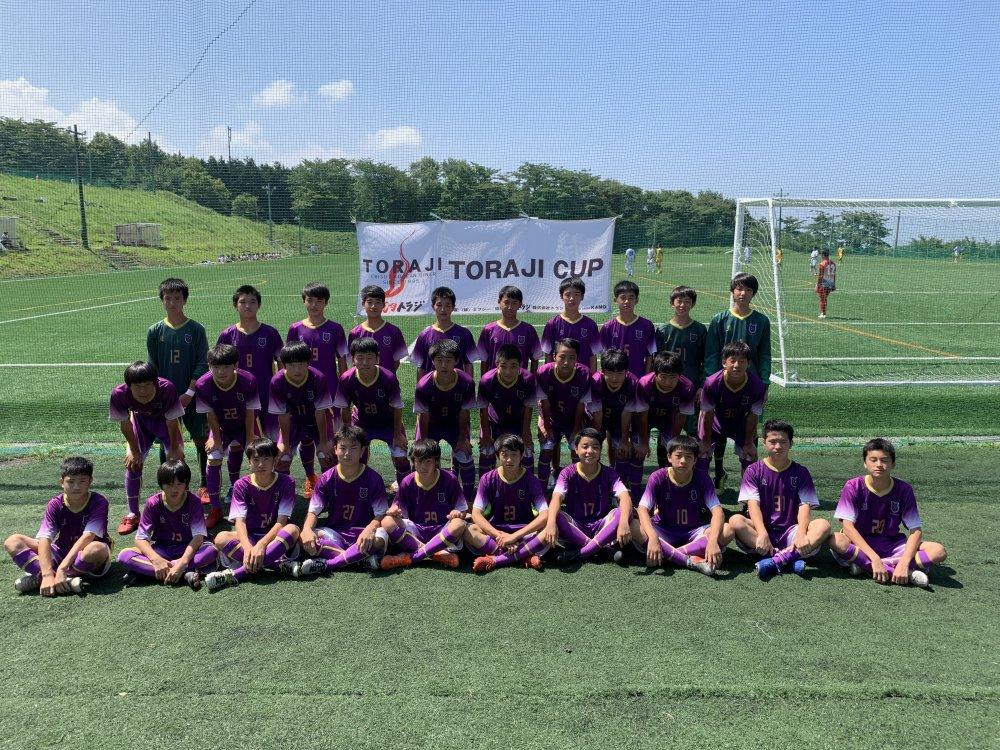 U-15 TORAJI CUP2019 U15&16大会 大会結果