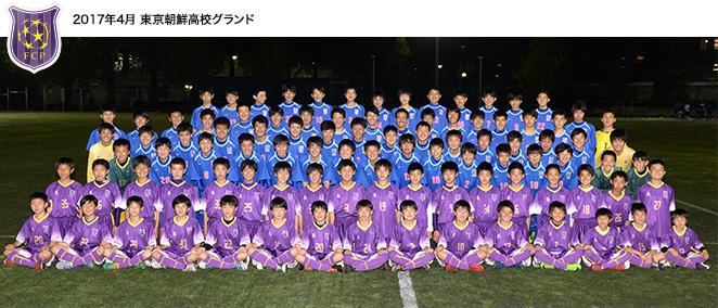 FCプラウドチーム写真